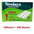 Neobun Menthol Plaster Pain Relief Muscles Ache Adhesive Patch Sheet Value Pack