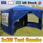 Heavy Duty 3x3 M Fully Waterproof Ip68 Gazebo Wedding Party Tent With Sides New