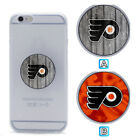Philadelphia Flyers Stand Mount Sticky Cell Phone Holder Grip Mobile Gift $2.99 USD on eBay