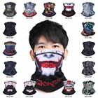 Half Face Cover Bike Mask Winter Costume Mask Cycling Motorcycle Paintball New