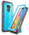 LG G8 / LG G8 ThinQ Case, SUPCASE Full-Body Holster Cover with Screen Protector