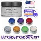 Mofajang  Unisex DIY Hair Color Wax Mud Dye Cream Temporary Modeling 8 Colors