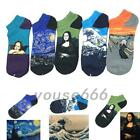 3 Pairs Cotton Famous Painting Art Print Funny Novelty Casual Cotton Crew Socks