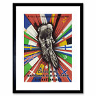 Ad Cultural Sport Cold War Peace East West Cycle Race Framed Wall Art Print