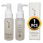 Sulwhasoo Gentle Cleansing Oil 50ml (1pcs ~ 10pcs) Probe Newist Version