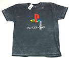 PlayStation Men's Logo Japanese Text T-Shirt