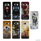 Star Wars Case/Cover Samsung Galaxy S7 (G930) / Screen Protector / Silicone Gel $17.64 CAD on eBay