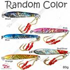 1 to 30 Fishing 2.75oz 80g Vertical Speed Knife Jigs Fish lures Random Color lot