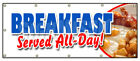 BREAKFAST SERVED ALL DAY BANNER SIGN bacon eggs pancakes waffles grits