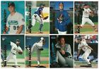 1999 Fleer Tradition Update Complete Team Set from Factory Set Rookie RC Traded on Ebay