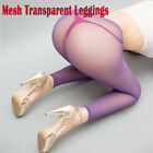 Women Plus Size High Gloss Pantyhose Tights Elastic Oil Shiny Glossy Stockings