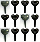 MEMORIAL BLACK WITH GOLD WRITING GRAVESIDE GRAVE HEART STAKE & VERSE PLAQUE