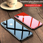 Luxury Tempered Glass Case iPhone 8 plus, iPhone 11, iPhone X
