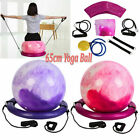 Anti-burst Fitness Gym Yoga Balance Ball Strength Stability Exercise w/Air Pump image