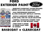 FORD DIY CAR PAINT BASECOAT/CLEARCOAT SPRAYCAN KIT FOR TOUCH UP, MOST COLORS
