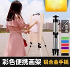 Aluminum Alloy Outdoor Folding Easel Painting Frame Tripod Exhibition Stand