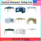 10'x10' Canopy Party Wedding Tent Outdoor Pavilion Heavy Duty Cater Event US