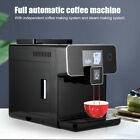 1500W Full‑Automatic Coffee Machine Intelligent Touch Screen Home Commercial Use