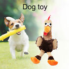 CHICKEN SHAPE PET DOG PUPPY CHEWING TOY SOFT SQUEAKY SOUND PLUSH DOLL SUPER