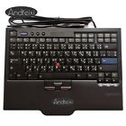 Lenovo ThinkPad 8845 SK-8845 UltraNav USB Keyboard Trackpoint Big Enter Key