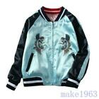 Harajuku Style Embroidery Baseball Reversible Bomber Sukajan Coat Jackets New