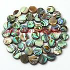 14mm 12mm 10mm 8mm Coin Shape Natural Abalone Shell Beautiful Beads Strand 15""