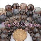 14mm 12mm 10mm 8mm 6mm Round Cracked Agate Gemstone Beads Strand 15""
