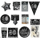 Black Silver 60th Birthday Party Items Decorations One Listing PS