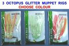 3 OCTOPUS GLITTER MUPPET RIGS SEA BOAT FISHING NORDIC NORWAY COD SQUID JIG LURES