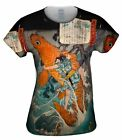 "Yizzam - Japanese Art - ""Giant Red Carp""- New Ladies Top Women Tshirt Tee"