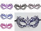 Extravagant Collection Laser Cut Venetian Masquerade Mask Made of Light Metal