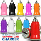 UNIVERSAL USB CAR CHARGER 1000 MAH FOR VARIOUS SAMSUNG MOBILES PHONES