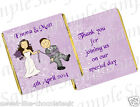 ** 50 PERSONALISED CHOCOLATE WEDDING FAVOURS - WEDDING COUPLE **
