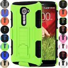 For LG G2 Verizon VS980 Rugged Hybrid Armor Belt Clip Holster Case Cover Skin