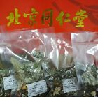 Tong RenTong Natural Herbs Weight loss Slimming Tea Best Weight Reducing Formula