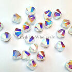 4mm Crystal AB 2x (001 AB2) Genuine Swarovski crystal 5328 / 5301 Bicone Beads