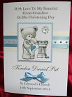Personalised Handmade A5 Christening Baptism Naming Day Blue Pink Card 1565BLPK