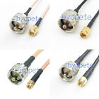UHF Male Plug SL16 PL259 PL-259 to SMA Male LOW LOSS Coaxial Pigtail Cable lot