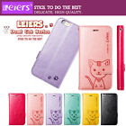 Leiers Domi Cat Magnetic Cover Wallet Leather Case For Apple iphone6 iphone6 5.5