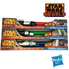 STAR WARS REBELS ELECTRONIC RED LIGHTSABRE DARTH VADER - CLEARANCE