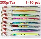 1-10 pcs 200g /7oz  Speed Vertical Knife Butterfly Jigs Saltwater Fishing Lures
