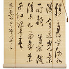 Oriental Furniture Chinese Calligraphy Bamboo Blinds