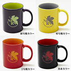 Evangelion Store Official Version NERV Mug Cup Four Colors Japan Limited Items