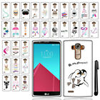 For LG G4 H815 F500 VS986 H810 Design TPU SILICONE Bumper Soft Case Cover + Pen