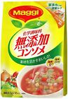 Maggi  Chemical seasoning stuff additive-free consomme  4.5g x 18p From Japan