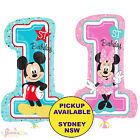 MICKEY OR MINNIE MOUSE 1ST BIRTHDAY PARTY SUPPLIES 71cm FOIL BALLOON DECORATIONS