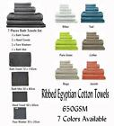 650GSM Ribbed Egyptian Cotton Towel  Bath Towel Hand Towel Face Washer Bath Mat
