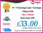Professional Business Cards Printing on 350 GSM | Single Sided
