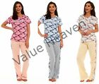Ladies Summer Pyjamas PJs 100% Cotton Cosy Couture Polka White Cream Grey Pink