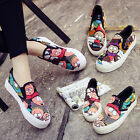 Hot Womens Low Top Shoes Casual Cartoon Slip On Loafer Canvas Sneakers Low Flats